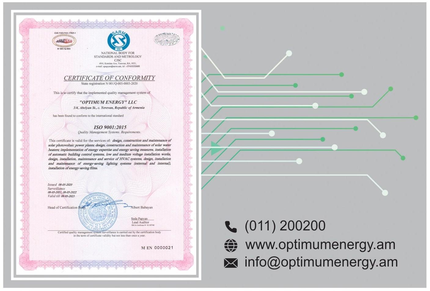 - Certificates