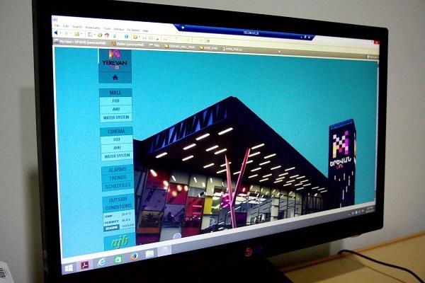 Системы Управления Зданием - Ереван Мол - Системы Управления Зданием
